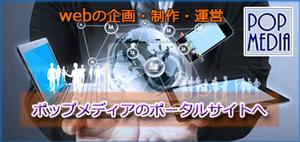 web300-142-300x142